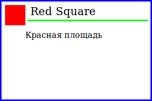 RedSquare.png